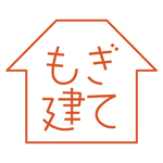 もぎ建てお家塾(旧もぎ建てプロジェクト)